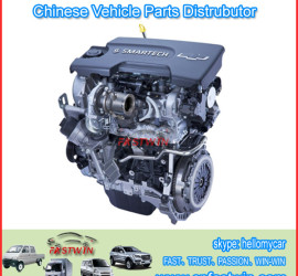 CHEVROLET-SAIL-U-VA-1.3L-SMARTECH-Turbocharged-DOHC-Diesel-Engine-682x1024.