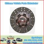 dongfeng truck cluth Disc