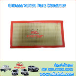 1109010-01001109020-0100-air-cleaner-FOR ZX