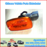 4111010-2000-Fender-Lamp-FOR ZX