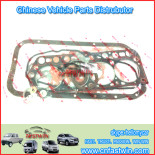 A14068A001  Great Wall Motor Hover 491Q Engine full set gasket 0.135kg  45 16 0.2cm