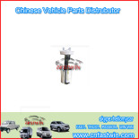 Great Wall Motor Hover Car fuel-pump