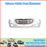 CHANGHE AUTO CH6350-NEW-STYLE-FRONT-BUMPER