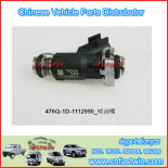 476Q-1D-1112950  AUTO INJECTOR FUEL FOR BYD CAR`