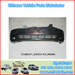 F3-2803111 BYD F3 NEW FRONT BUMPER `