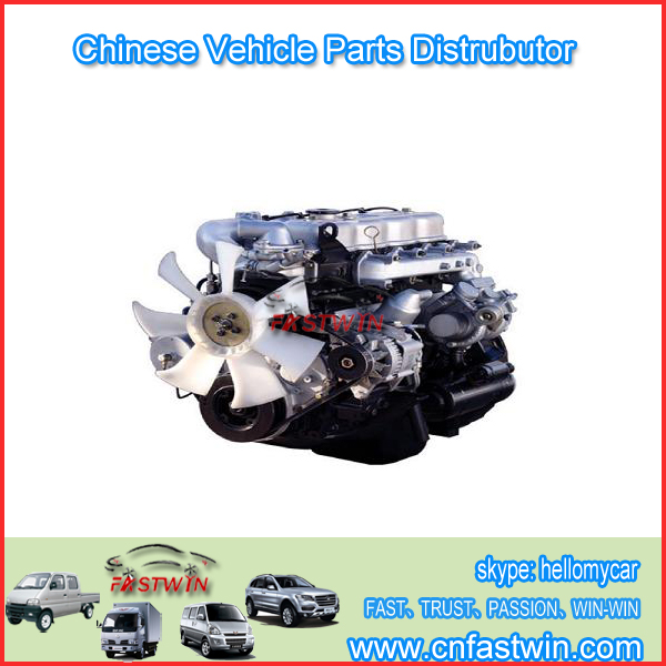 JAC Truck CY4100ZLQ-Engine-Parts - FASTWIN AUTO PARTS CO.,LIMITTED