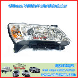 1067001212 FRONT HEAD LAMP RH for GEELY