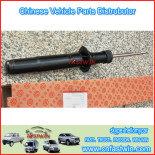 290200400 FRONT SHOCK ABSORBERS