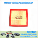 jac-veloce-air-filter