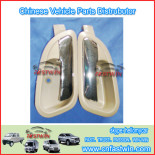 INNER HANDLE FOR LIFAN