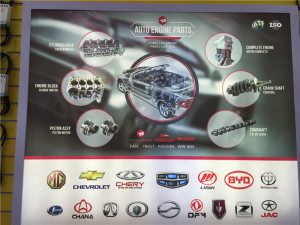 fastwin-shanghai-auto-parts-show-china-car-parts-supplier-2