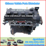1.4-SAIL-SIMPLE-ENGINE-with-timing-chain-system-S-TEC-III-DOHC