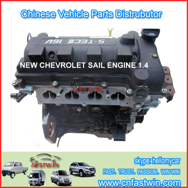 1.4-SAIL-SIMPLE-ENGINE-with-timing-chain-system-S-TEC-III-DOHC ...