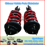 chevrolet sail Front Ashock absorb