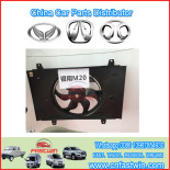 BAIC AUTO RADIATOR FAN WITH MOTOR
