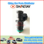 SHINERY-AUTO-INJECTOR PARTS