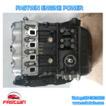 465-CHANGHE-FREEDOM-90TEETH-CYLINDER-HEAD-POWER-ENGINE-ASSM--(1)