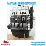 465Q1AE1-LJ465Q-1AE1-1.051L-WULING-CAR-ENGINE-POWER-ASSM-39KW-(4)