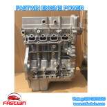 DK13-08-DFSK-C37-V27-SIMPLE-ENGINE-POWER-ASSM-(1)